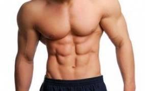 gyors módja a felsőtest zsírvesztésének